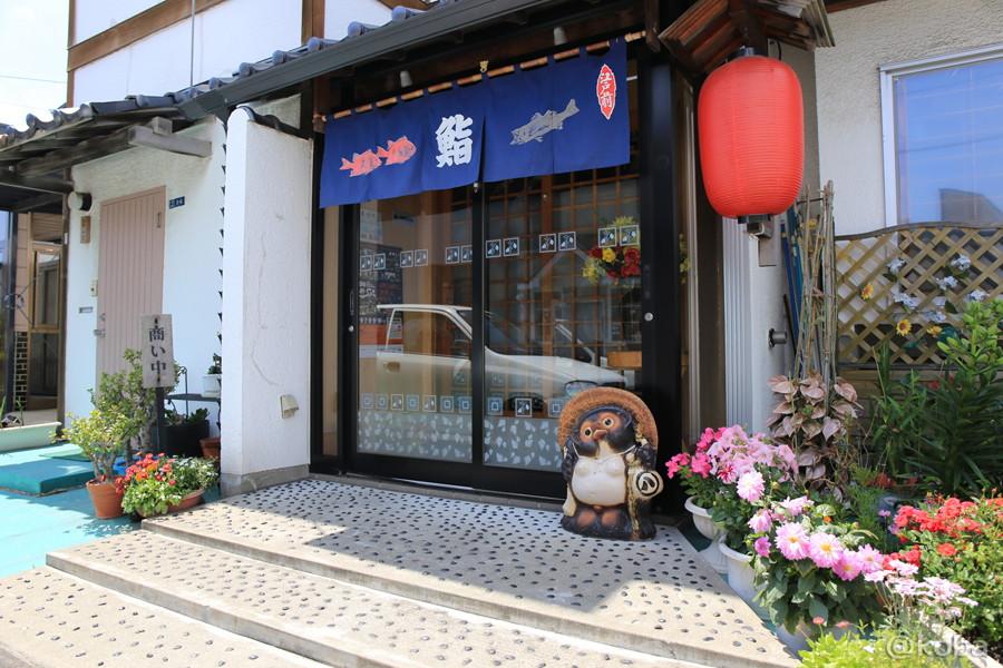 02外観写真 函館市 さかえ寿し 中道支店