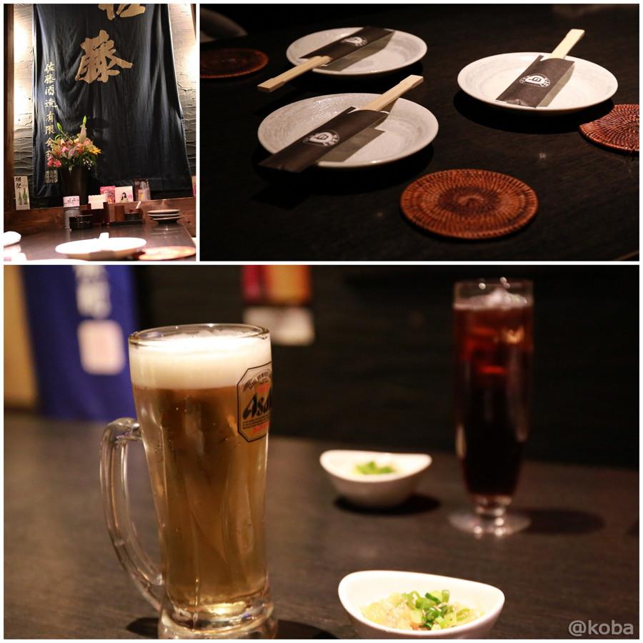 02鎌ヶ谷 シロマル アサヒ生ビール 乾杯~