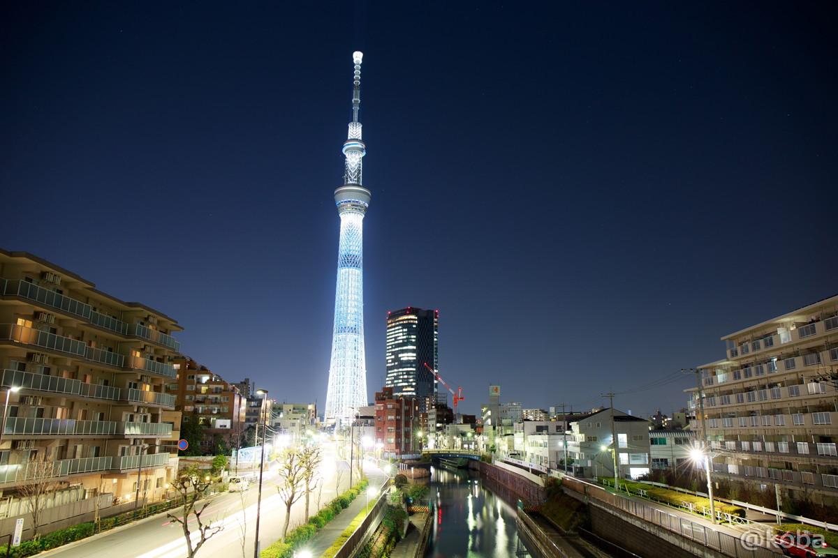 柳島歩道橋で撮影した北十間川と東京スカイツリー 墨田区文花付近より ライティングは「粋」です