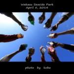 BBQ&Camp@東京 【part2】「乾杯と連帯」 若洲海浜公園