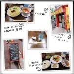新小岩 中華ランチ 「がまん」 中国料理 香河(コウガ)