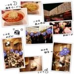 新宿 北極ラーメン飲みオフ!「まっかかと激安!!」蒙古タンメン中本-酉の市-居酒屋めだか