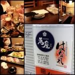 錦糸町 個室居酒屋 萬屋 -ばんや- 錦糸町店