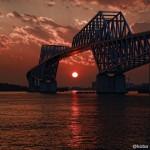 「夕陽が見たくて」 東京ゲートブリッジ 若洲海浜公園 16時27分