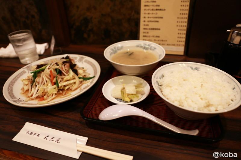 05 新小岩 ランチ 大三元 野菜炒め定食