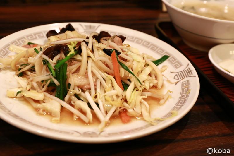 06 新小岩 ランチ 大三元 野菜炒め
