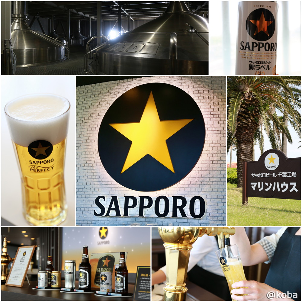 Sapporo Beer factory tour 01