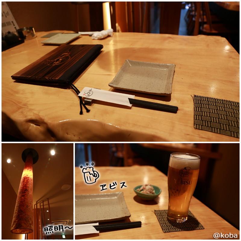 02 小岩 あい田 エビス生ビール