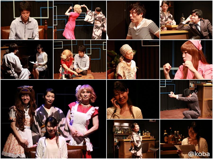 18 劇団蝶能力 「さかさまの恋」
