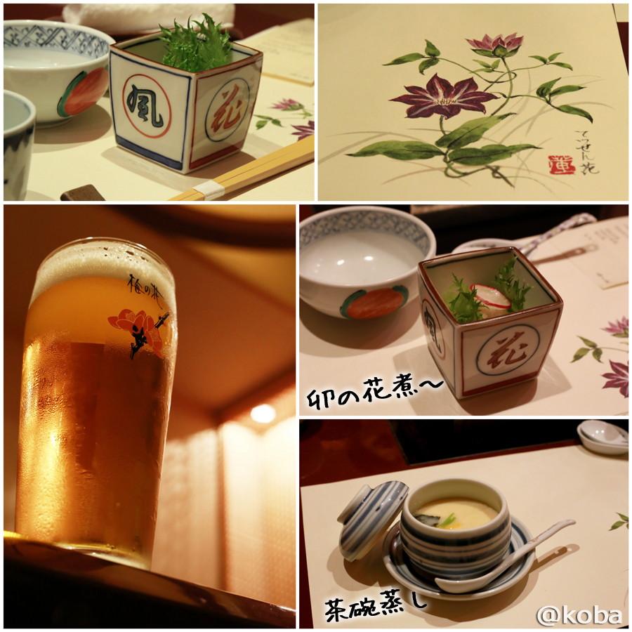 03 卯の花煮生野菜添え 茶碗蒸し