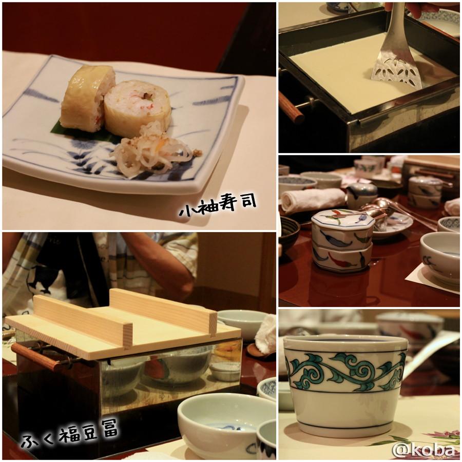06 湯葉の小袖寿司 ふく福豆冨 二色あん掛け