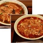 新小岩「激辛スタミナそば!」 中国料理 大三元