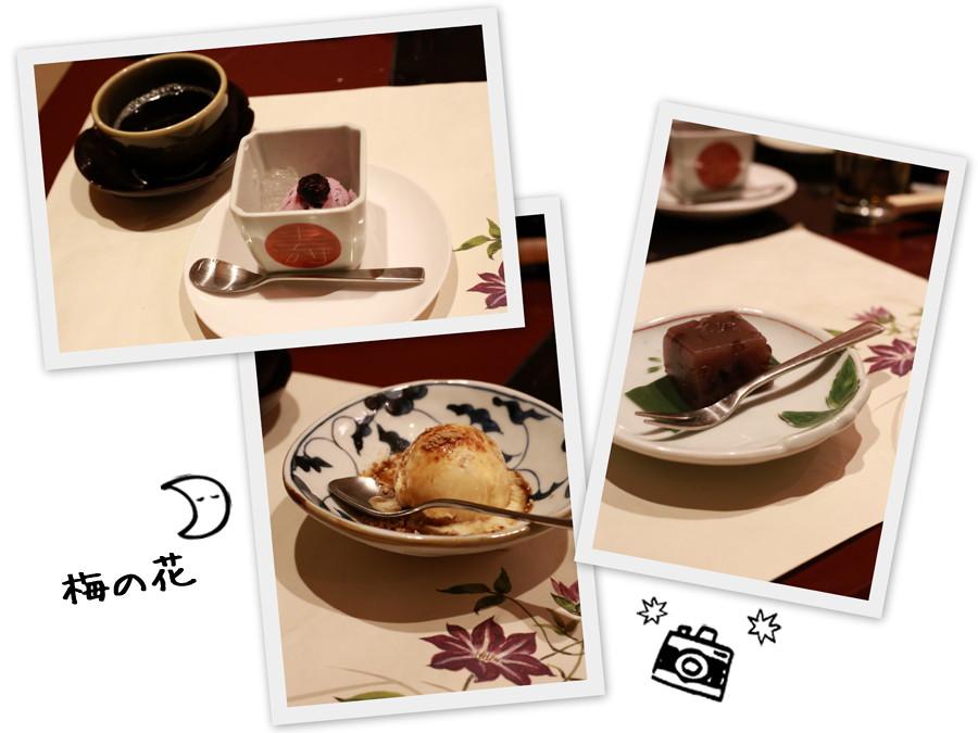 11 デザート ブルーベリー バニラ ようかん 梅の花
