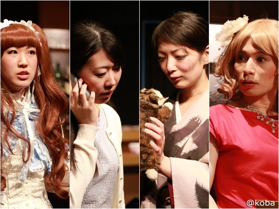 01 劇団蝶能力 「さかさまの恋」