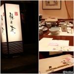 新小岩「しあわせ膳 5,100円」 湯葉と豆腐の店 梅の花 個室