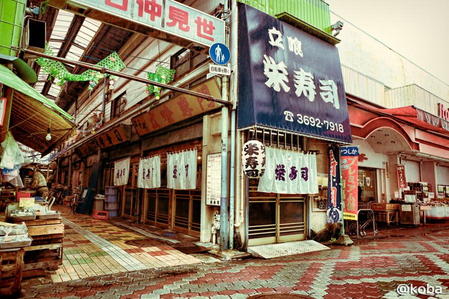 01 立石 栄寿司