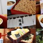 新小岩「そばランチ」 手打蕎麦 旭庵 (あさひあん)