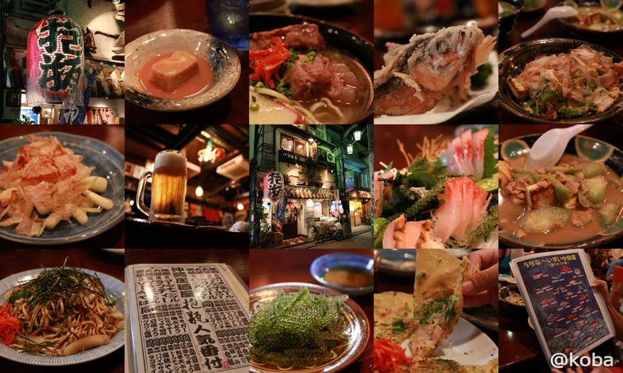 01 高円寺 抱瓶 ダチビン 沖縄料理