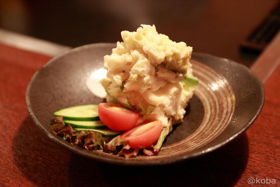 03 アボガド ホテトサラダ