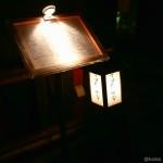 渋谷「狭い路地から大人の空間」 すずめの御宿 もんじゃ・お好み焼き