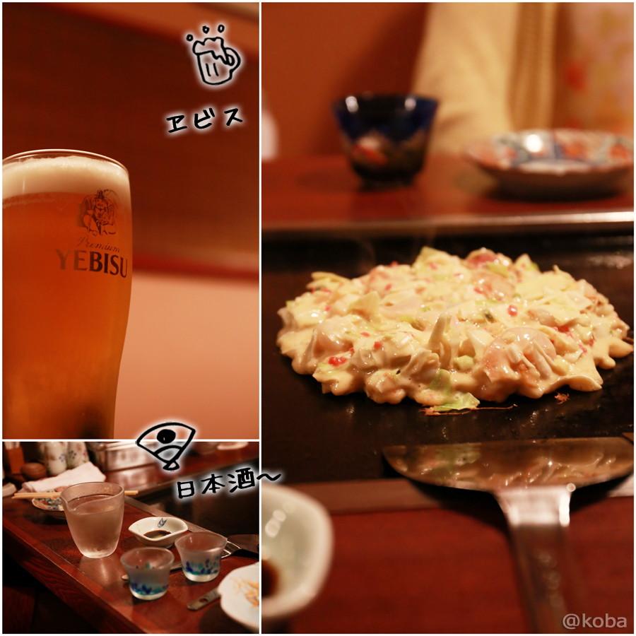 09 エビス生ビール 日本酒