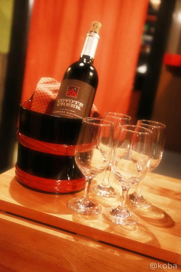 16 ワイン