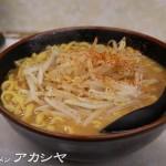 小岩めし 「もっちり太麺・味噌ラーメン」 札幌ラーメン アカシヤ