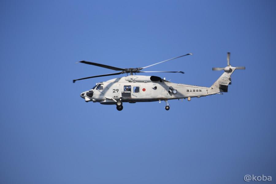 59 ヘリコプター