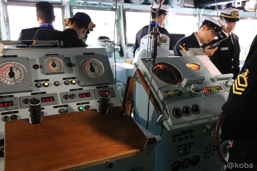 44 観艦式2015 「艦名 とね」操縦室