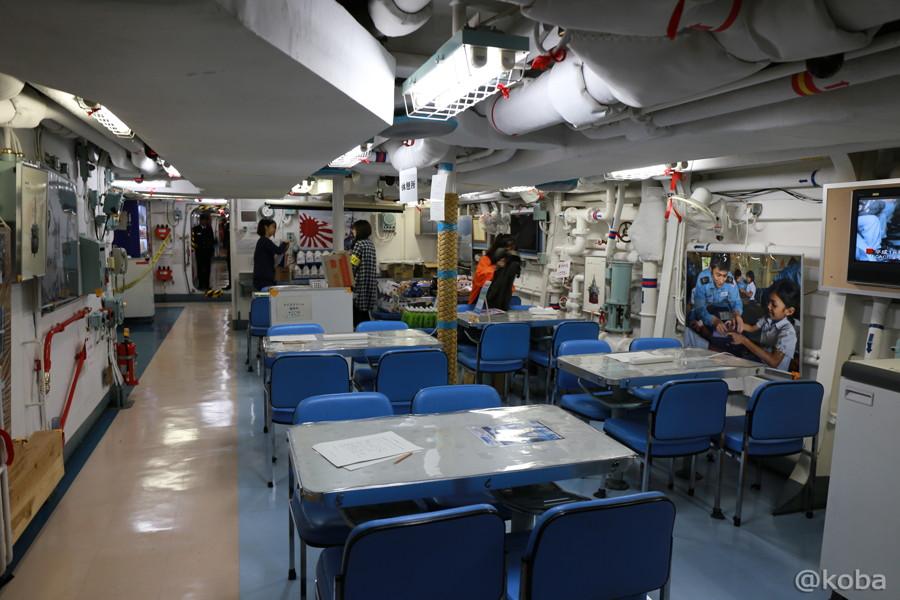 33 観艦式2015 「艦名 とね」休憩室 (食堂)