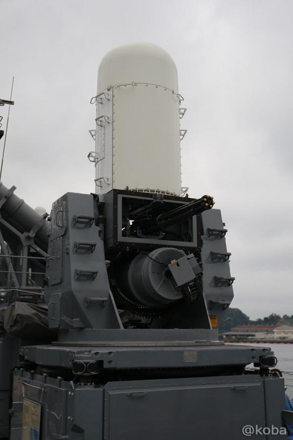06 観艦式2015 「艦名 とね」MK 15 MOD11