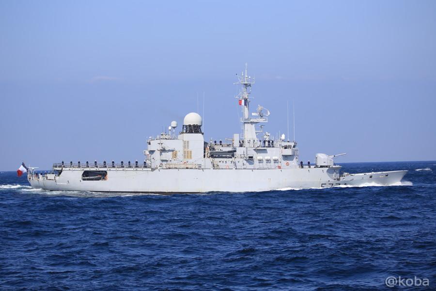 70 観艦式 〈招待国海軍〉 フランス 734 VENDEMIAIRE