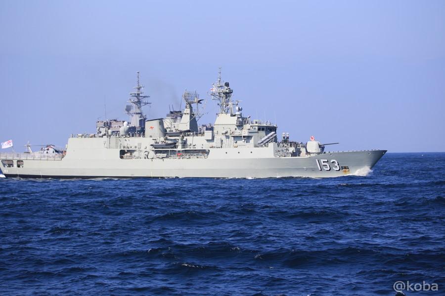 64 観艦式 〈招待国海軍〉 オーストラリア 153 STUART