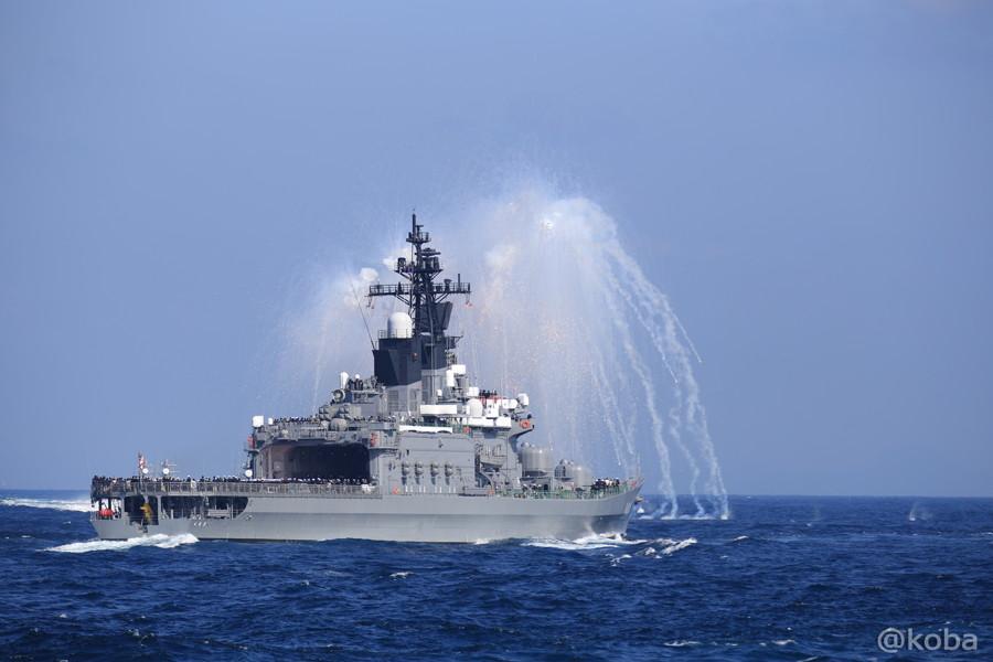 07 観艦式 ミサイル艇 高速航行 IRデコイ発射