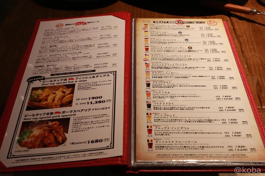 05 クラフトビールタップ メニュー