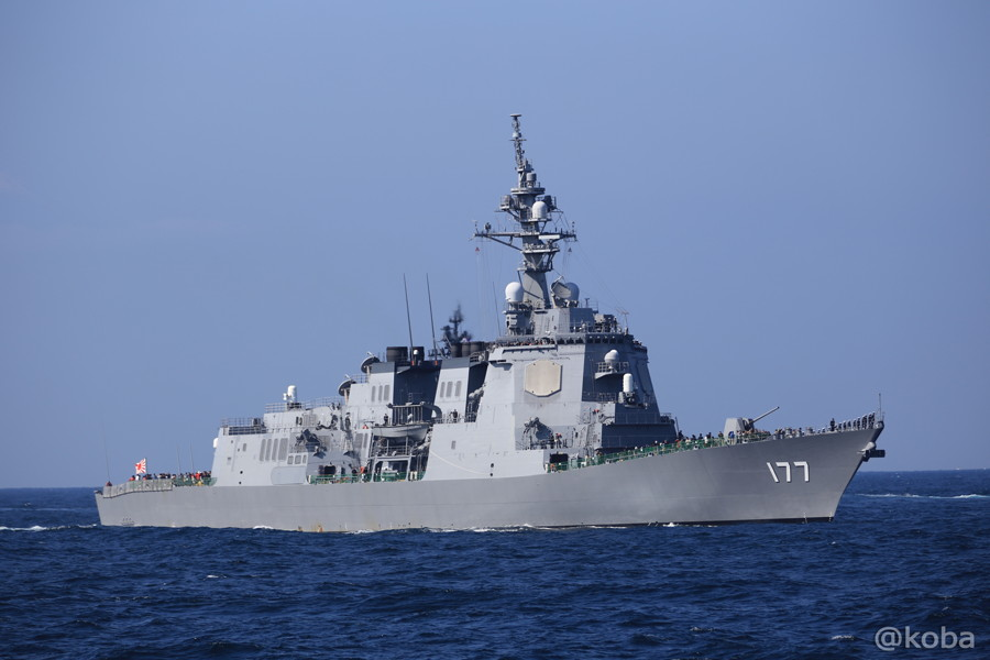 01 観艦式 旗艦 177あたご