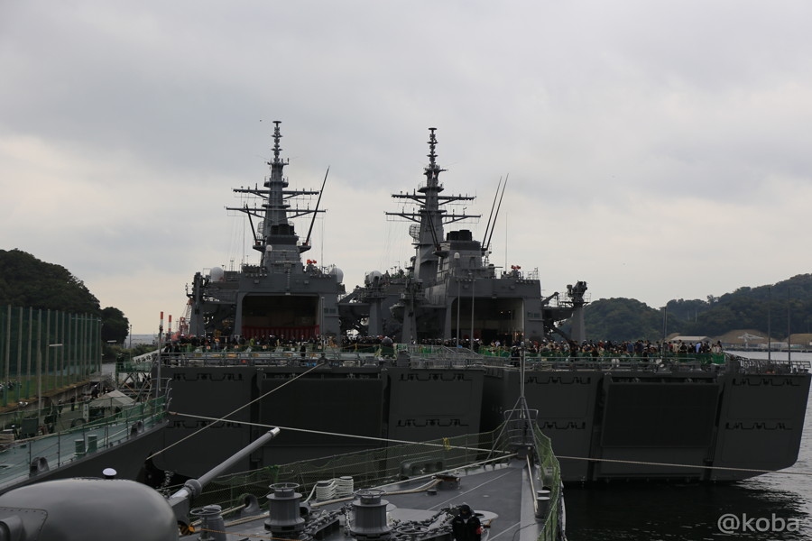 50 観艦式2015 「艦名 とね」船越岸壁(横須賀)