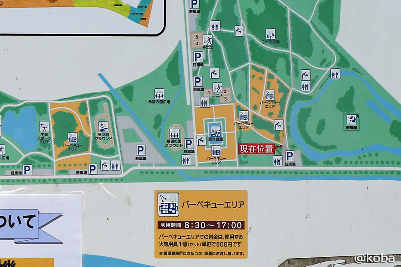 02 秋ヶ瀬公園案内図 3