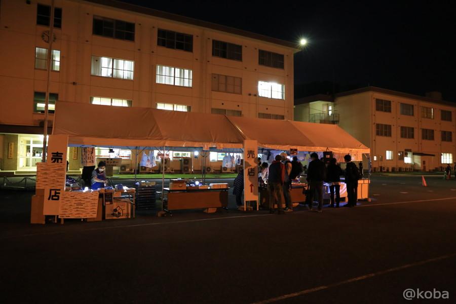27 観艦式 夜の売店