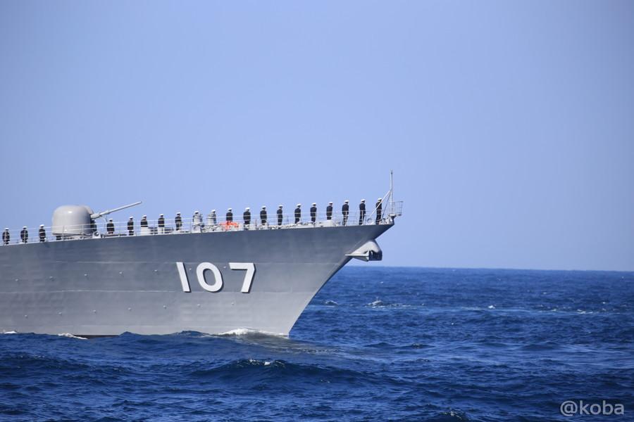63 観艦式 107いかづち