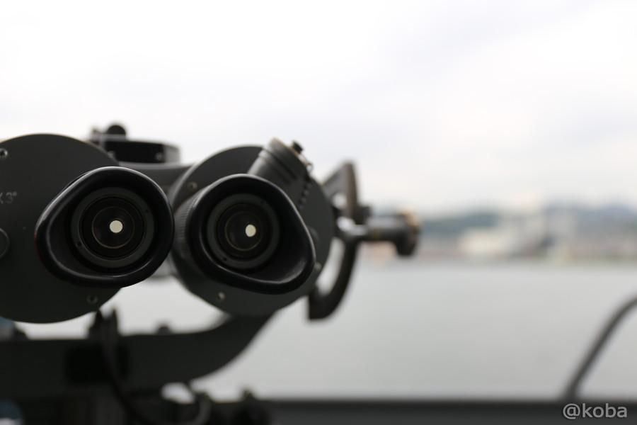 40 観艦式2015 「艦名 とね」双眼鏡