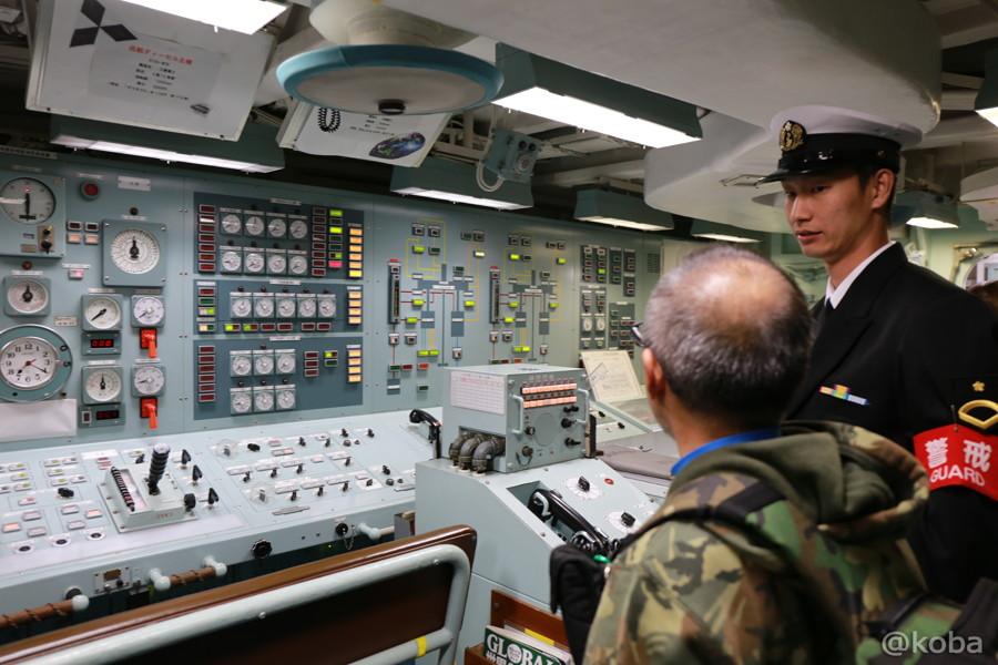 24 観艦式2015 「艦名 とね」操縦室