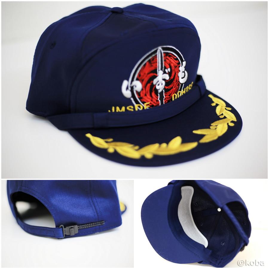 06 観艦式 お土産 いずも 帽子