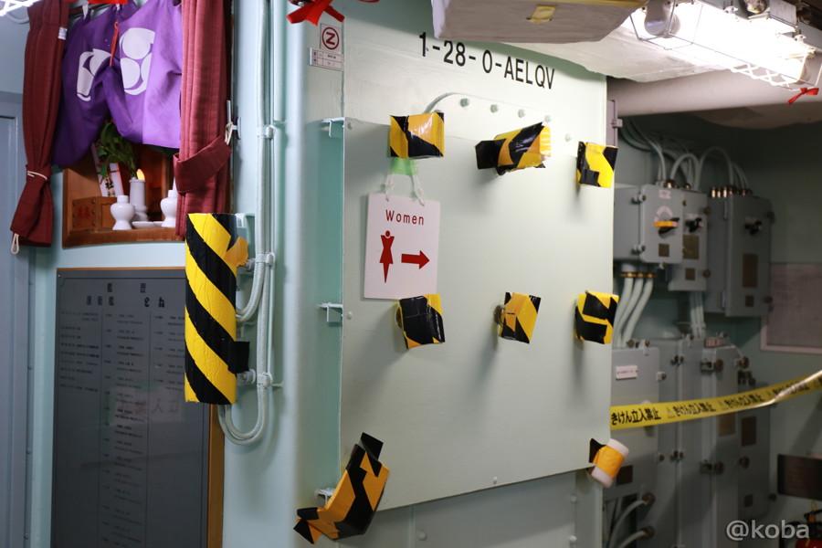 35 観艦式2015 「艦名 とね」女子トイレ