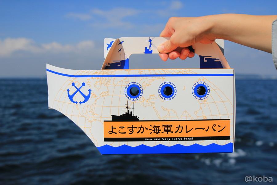 34 よこすか海軍カレーパン 値段250円(1ヶ)