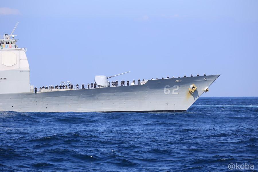 77 観艦式 〈招待国海軍〉 アメリカ 62 CHNCELLORSVILLE