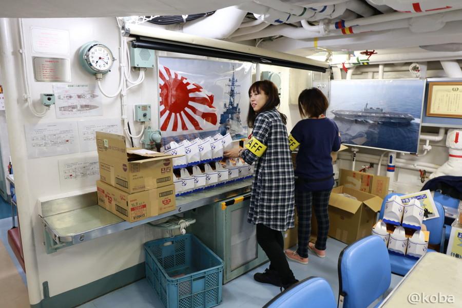 30 観艦式2015 「艦名 とね」休憩室 (食堂)