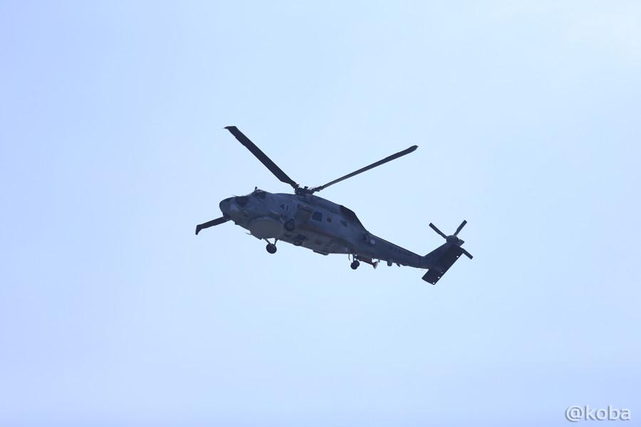 33 ヘリコプター