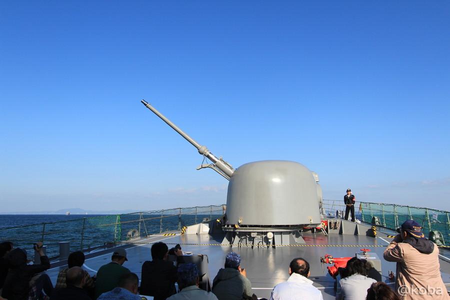 07 観艦式 76mm砲台の実演 くるりくるり。