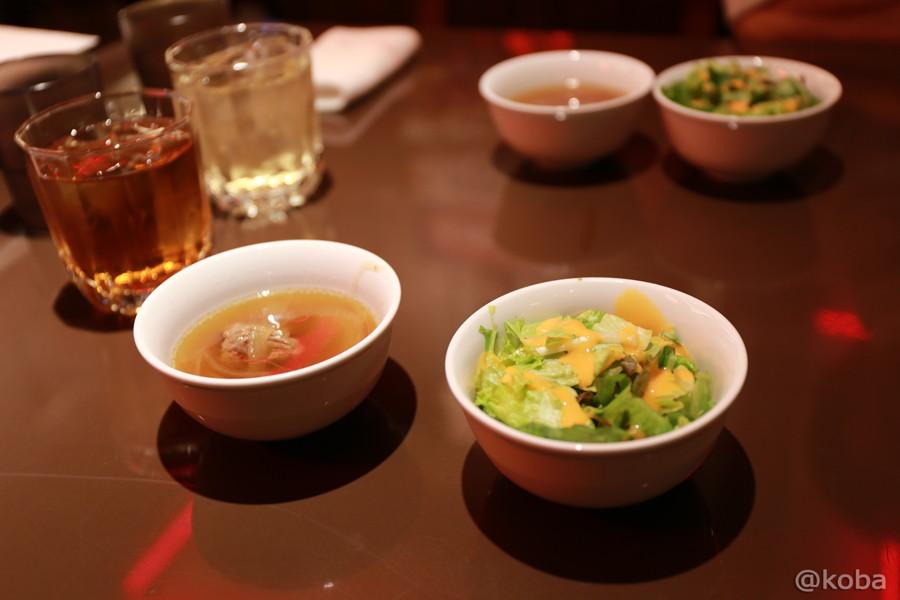 04 サラダ スープ